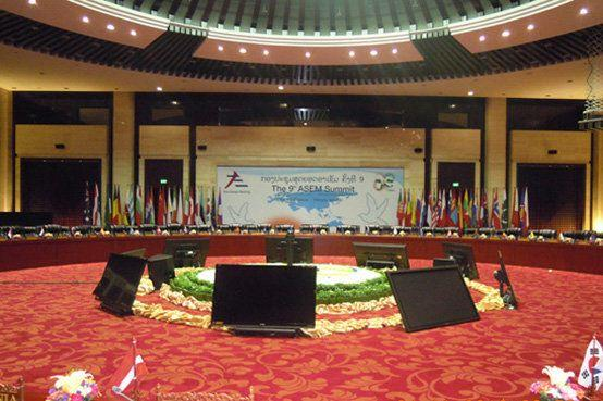 The International Conference Center of ASEAN