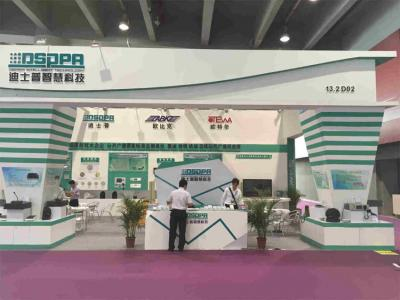 Obtener DSPPA gran éxito en Prolight + Sound 2015 de China