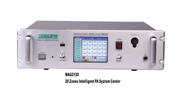 20 zone intelligent pa system center