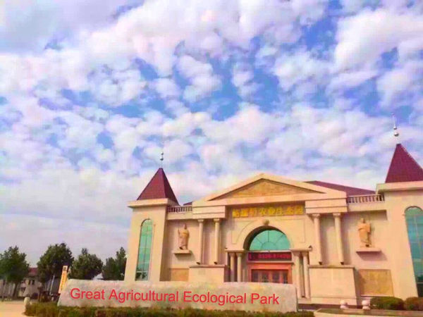 great agricultural ecological park