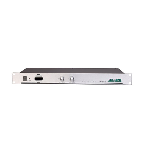 MAG6804 4 Channel Network Terminal de audio del sistema
